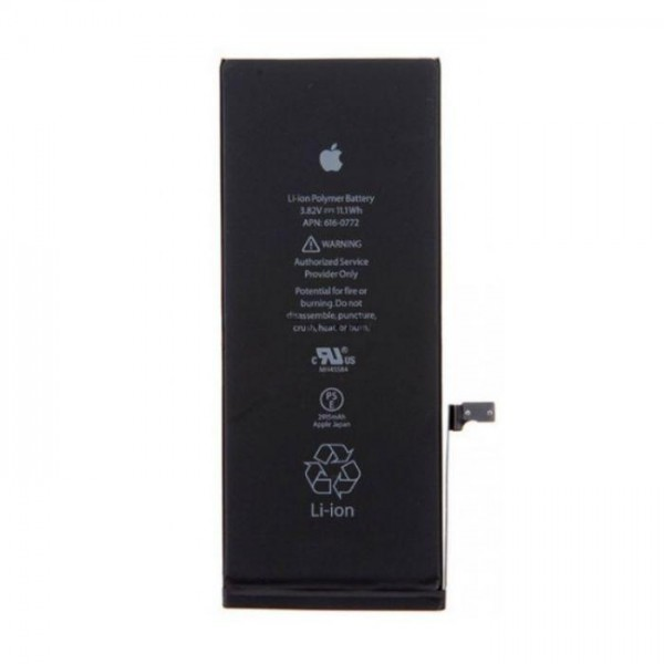 Baterija original Apple iPhone 6 Plus A1524 EU