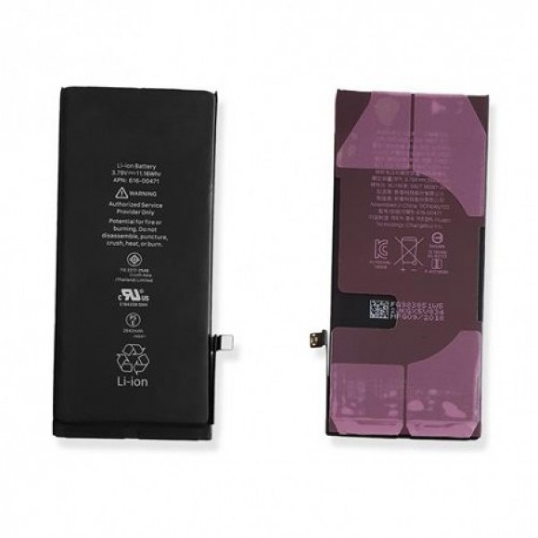 Baterija original Apple iPhone XR A2105 EU A2105-EU Mobilab, servis i prodaja mobitela, tableta i računala