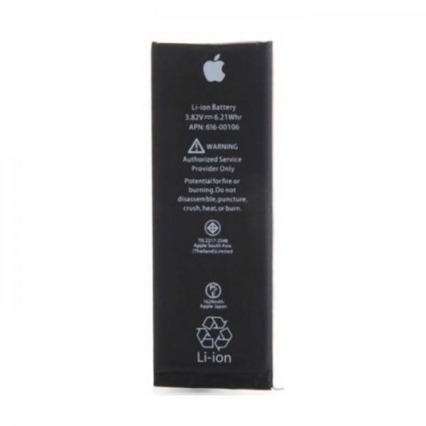 Baterija original Apple iPhone SE A1723 EU