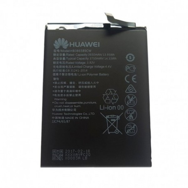 Baterija original - HUAWEI MATE 20 LITE/P10 PLUS/HONOR VIEW 10/HONOR PLAY/NOVA 3 HB386589ECW