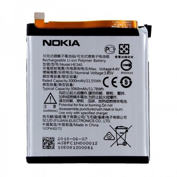 Baterija Nokia 7 HE340/HE347 original EU
