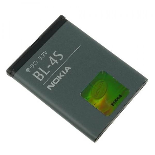Baterija Nokia 3600s/ 3710f/ 2680s BL-4S Original EU