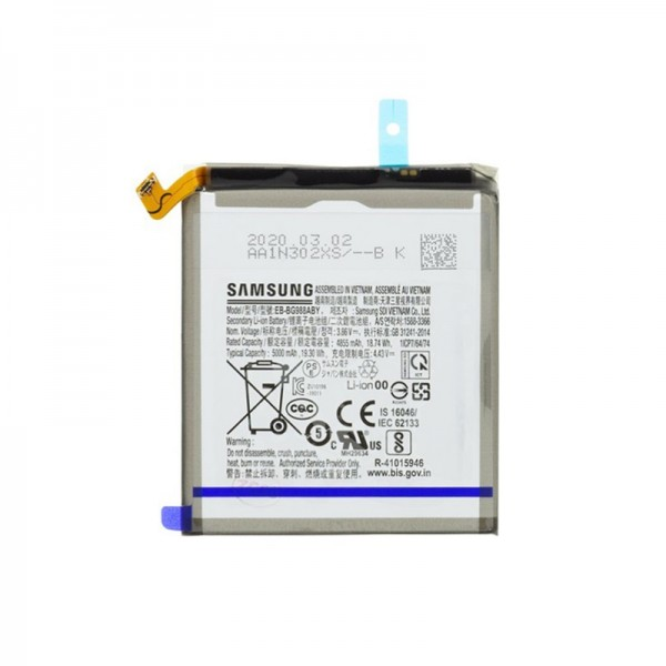 Baterija original Samsung S20 Ultra G988 EB-BG988ABY EU