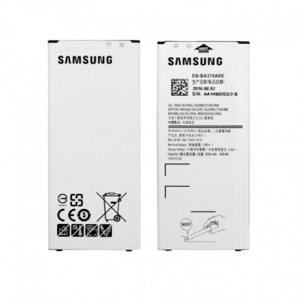 Baterija original Samsung A3 2016/A310,EB-BA310ABE 2300mAh