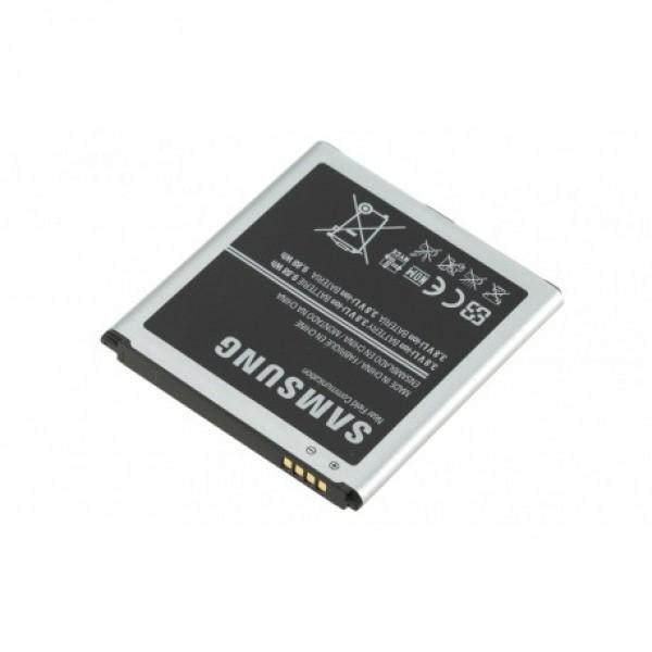 Baterija original Samsung I9505/I9500,S4 B600BE - bulk