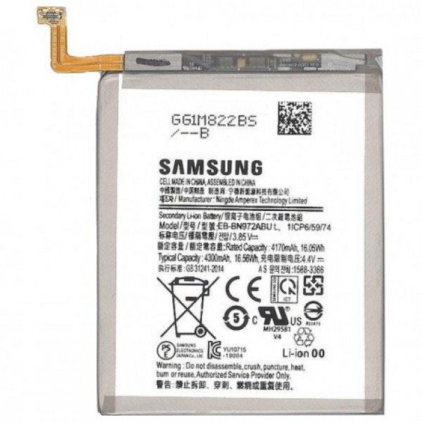 Baterija original Samsung NOTE 10 PLUS / N975 EB-BN972ABU - bulk BAT-SAM-EB-BN972ABU Mobilab, servis i prodaja mobitela, tableta i računala