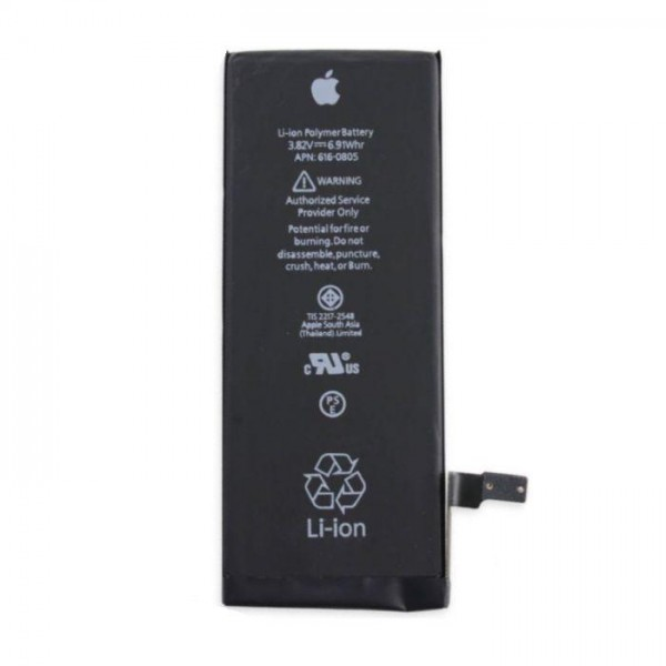 Baterija original Apple iPhone 6 A1586 EU