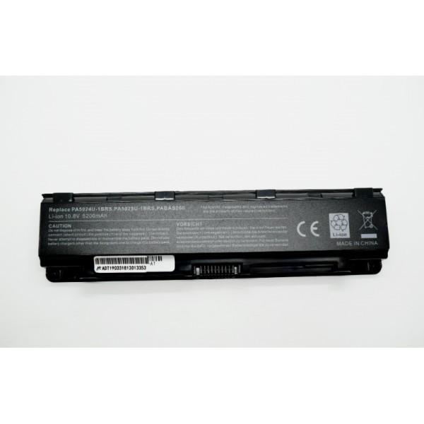 Baterija za prijenosno računalo TOSHIBA,PA5024-1BRS, PA5109U-1BRS