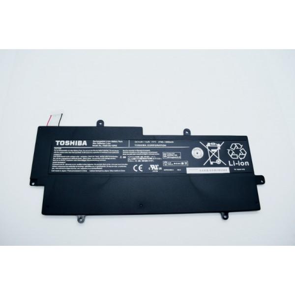 Baterija za prijenosno računalo TOSHIBA,PA5013U-1BRS