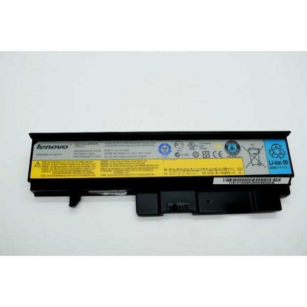 Baterija za prijenosno računalo LENOVO, Y330