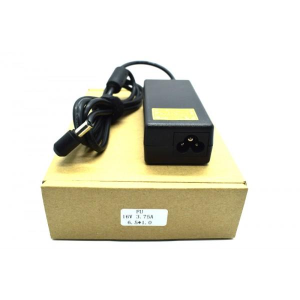Kućni punjač za prijenosno računalo 6.5*1.0 (ZA FUJITSU 16V/3.75A/60W )