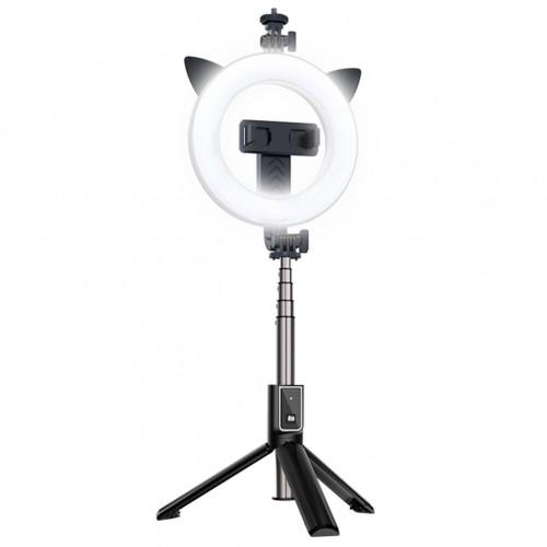 Selfie Držač za mobitel stativ + led lampa + daljinski upravljač - P40D-3