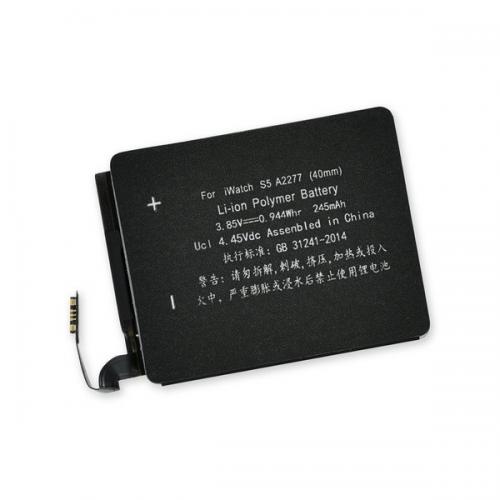 Baterija Apple Watch 5 (40mm) A2277 1.klasa EU