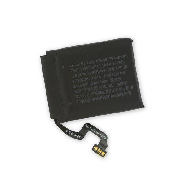 Baterija Apple Watch 4 (40mm) A2058 1.klasa EU