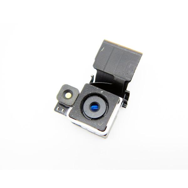 Kamera iphone 4S velika