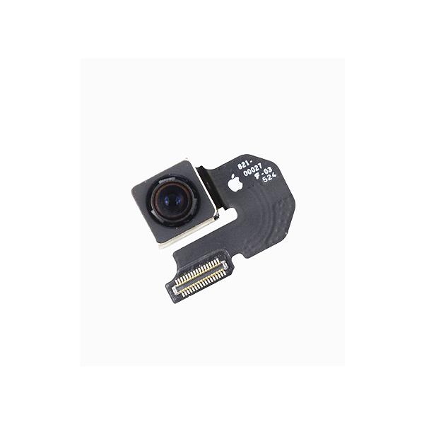 Kamera Kamera iphone 6S velika